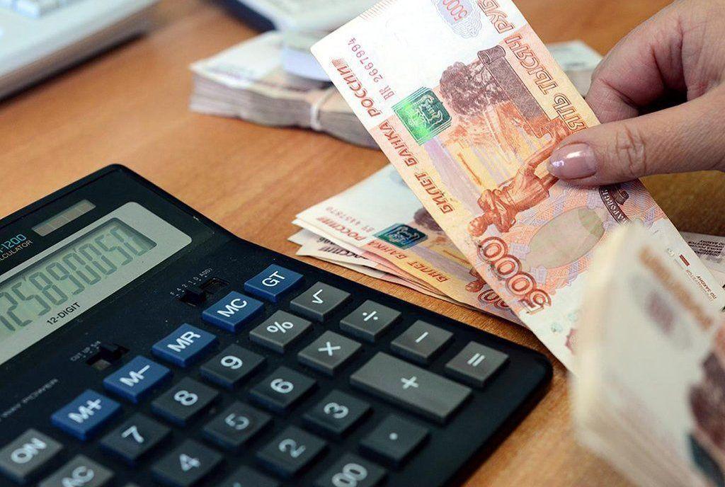 Сдача отчетности и уплата налогов