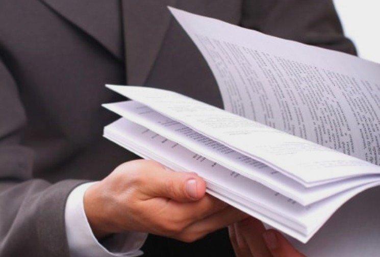 Процедура восстановления документов